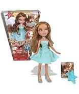 Bratz MGA Entertainment Hollywood Series 10 Inch Doll - Yasmin with Hand... - $74.99