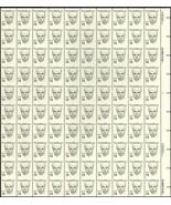 1856b, RARE COMPLETE SHEET ERROR VF NH Cat $5,000.00+ - $2,500.00