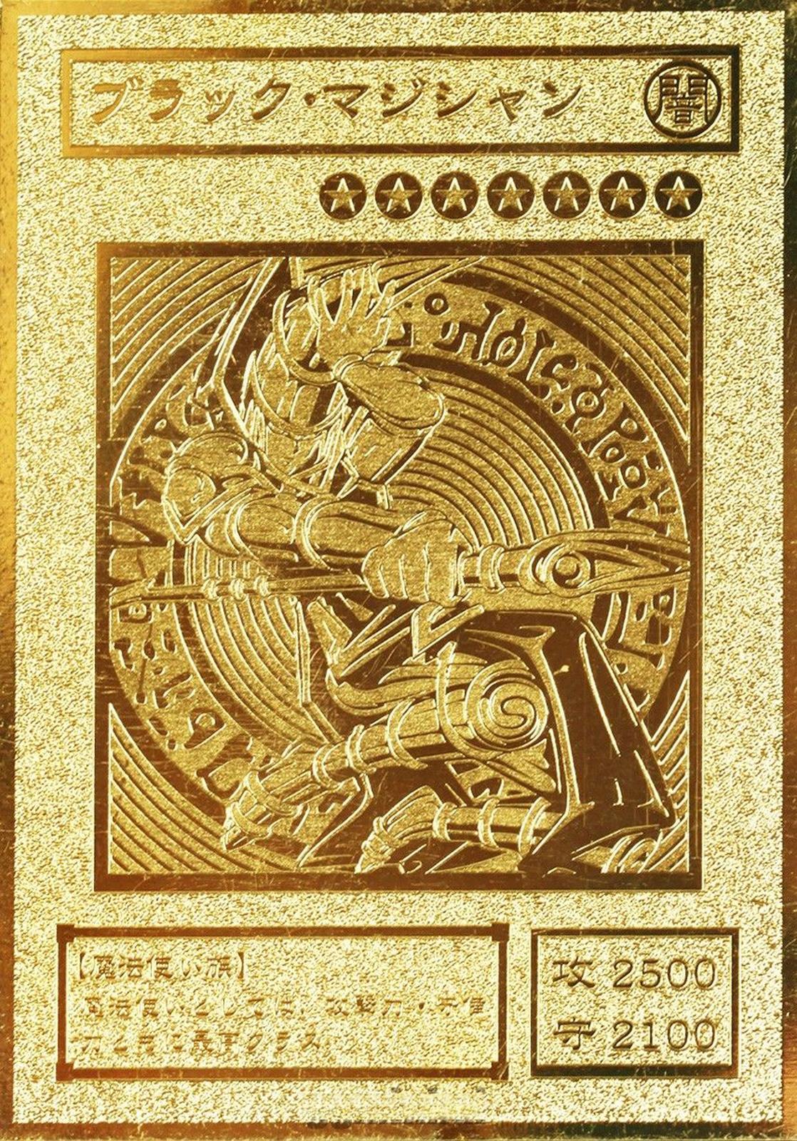 dark magician yugioh custom metal card and 50 similar items