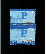 ARGENTINA  #  2222  PAIR * POSTAL UNITY * SYNCOPATION PERFORATION - $0.99