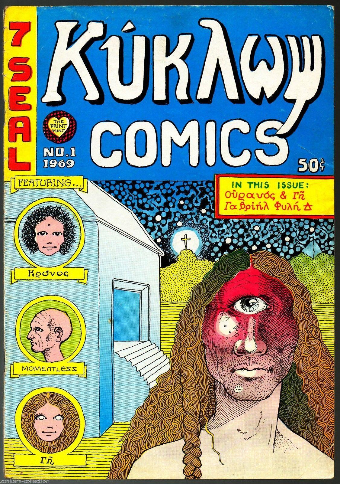 Kukawy Comics (cyclops) - Print Mint 1969, John Thompson, underground comix,