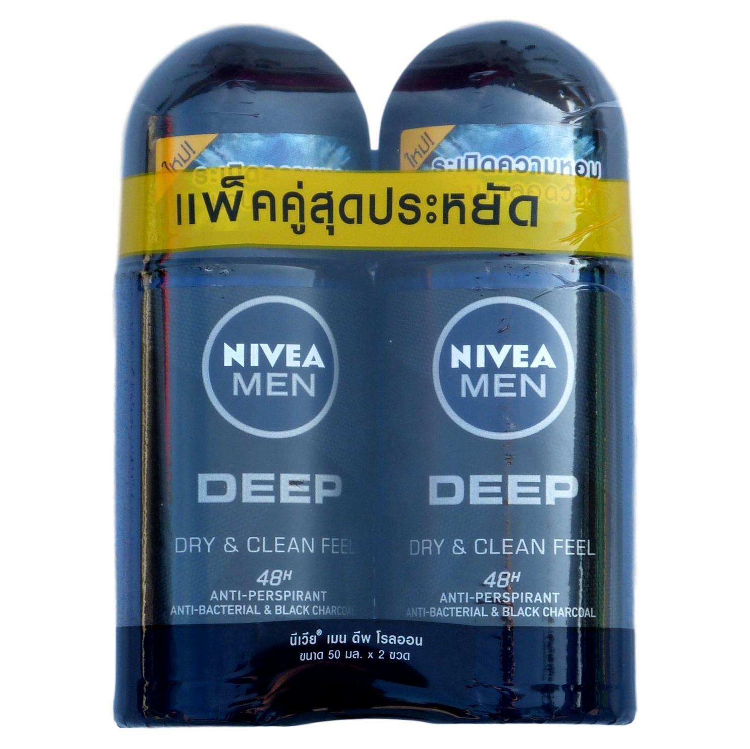 Nivea Men Deep Dry and Clean Deodorant Antiperspirant Roll On 50ml Pack of 2