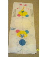 Fabric Length Uncut Puffball Popple Doll to Sew and Stuff #6751 - $9.75
