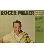 LP--Roger Miller – Walkin' In The Sunshine - $4.99