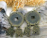 Chinese coin earrings vintage oriental asian money pierced thumb155 crop