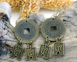 Vintage Chinese Coin Earrings Money Oriental Asian Pierced - $16.95