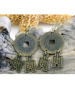Vintage Chinese Coin Earrings Money Oriental As... - $16.95