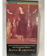 Anna Karenina VHS Bolshoi Ballet  Maya Plisetskaya Alexander Godunov Leo... - $8.90
