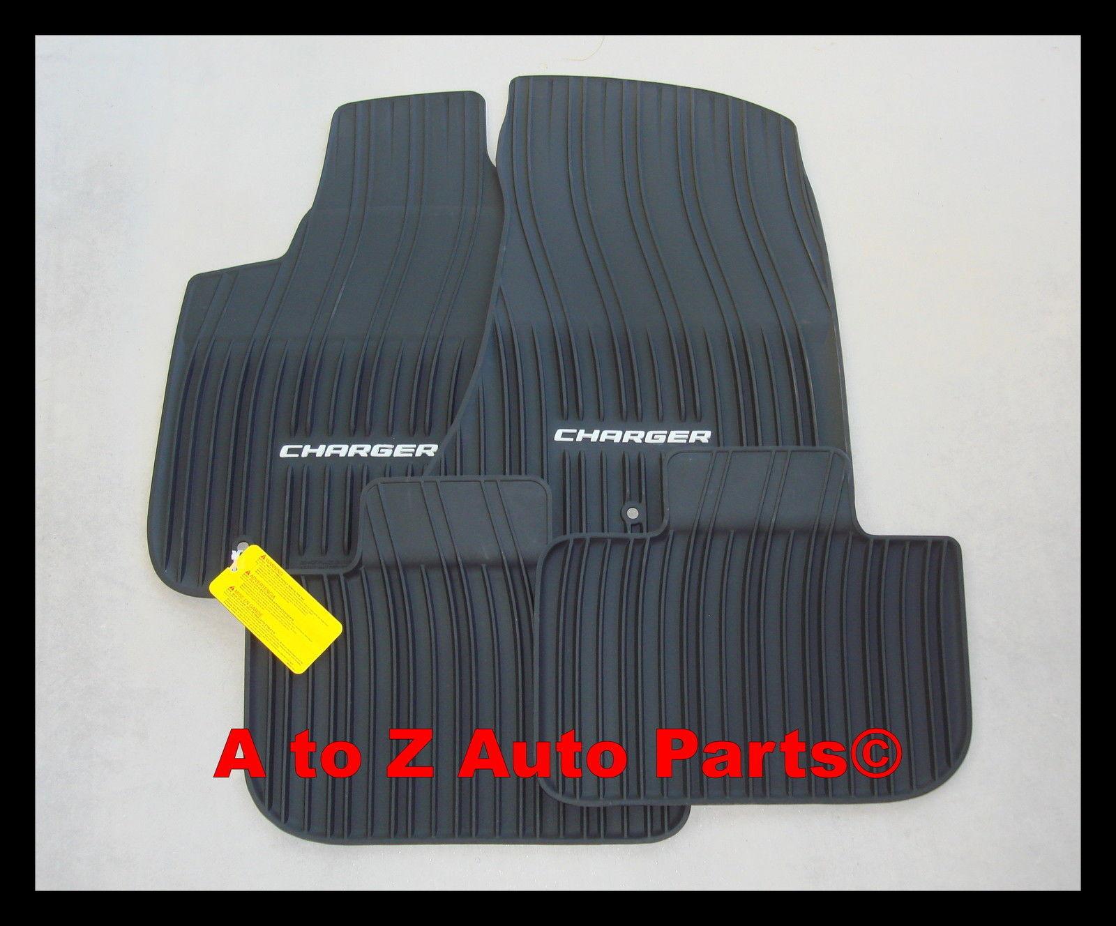 NEW 2011-2014 Dodge Charger RUBBER Slush Style Floor Mats, OEM Mopar - $104.95