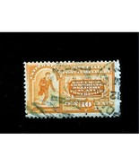 U. S.  # E 3  MESSENGER  RUNNING  *1893 SPECIAL DELIVERY STAMP * - $12.00