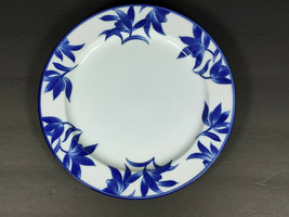 "SET OF 3 - PIER 1 MING 11"" DINNER PLATES - EXCELLENT CONDITION - $49.00"