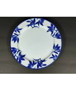 """SET OF 3 - PIER 1 MING 11"""" DINNER PLATES - EXCELLENT CONDITION - $49.00"""