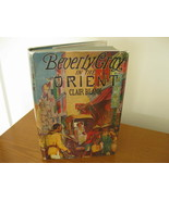 BEVERLY GRAY IN THE ORIENT #7 GIRLS MYSTERY SERIES Tweed HC/DJ Clair Blank - $22.00