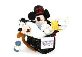 Disney Store 2000 Millennium Bean Bag Set Mickey Mouse Donald Duck Goofy... - $23.33