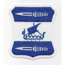 United States Army 2nd Ranger Battalion Patch - $9.89