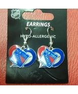 NHL New York Rangers Silver Swirl Heart Dangle Earrings - $11.65