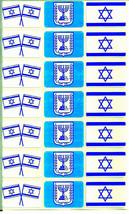 Judaica Atzmaut Menorah Flag Stickers Kids Teaching Aid Israel Educational