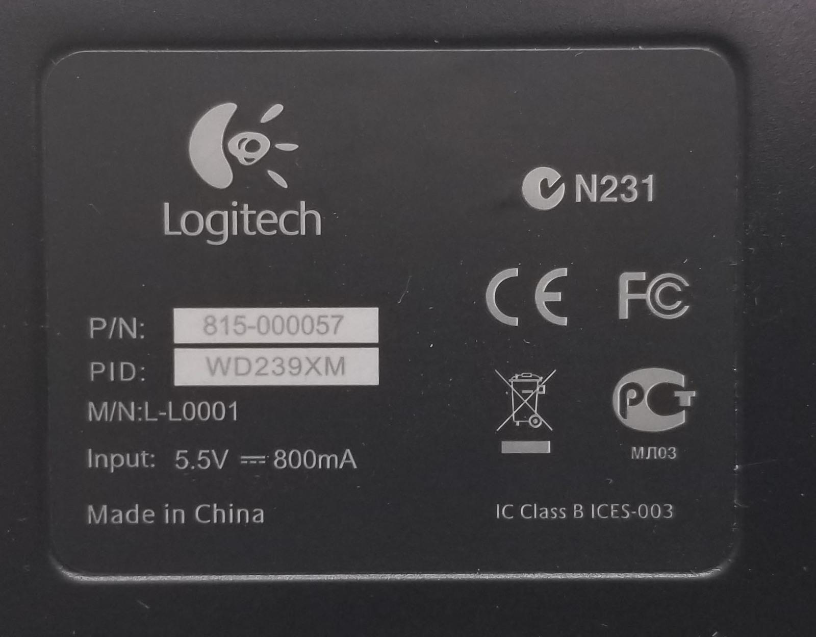 Logitech Harmony 1100 Programmable Universal Remote Bin:7