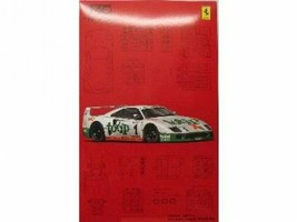 Fujimi Model 1/16 Super Car Series SC 15 Ferrari F 40 TOTIP - $211.57