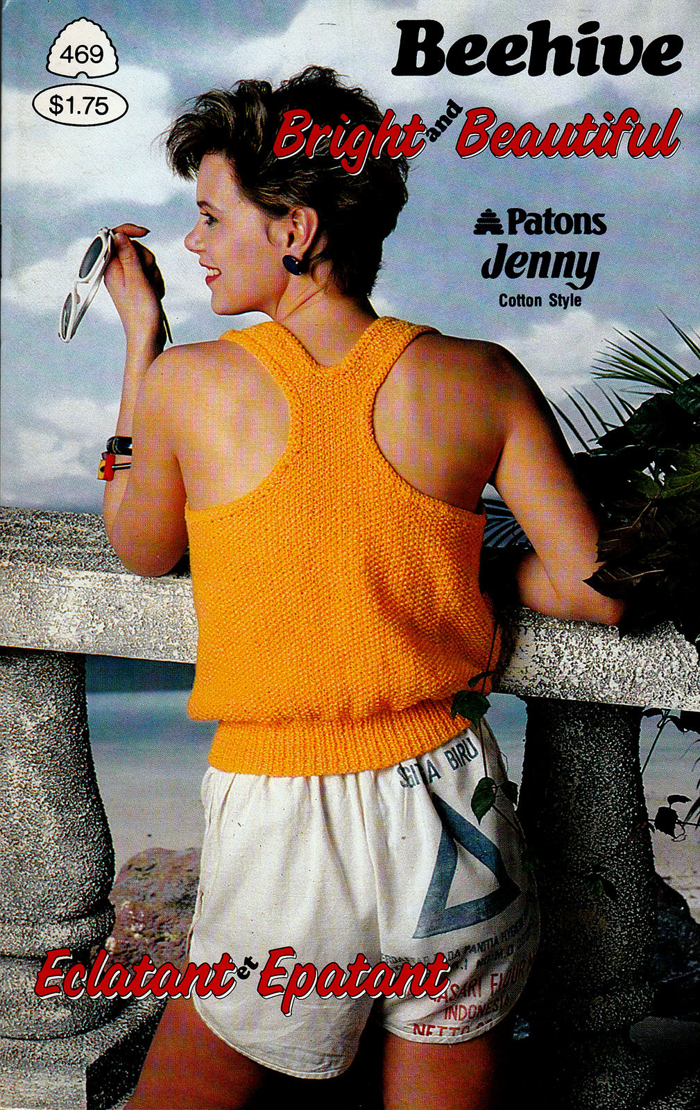 Primary image for BRIGHT & BEAUTIFUL KNIT SUMMER COTTON TOPS! BEEHIVE PATONS #469