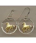 "Uruguay 10 centesimal (Horse) ""aluminum - bronze"", cut coin earrings - $85.00"