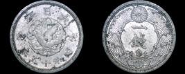 1940 (YR15) Japanese 1 Sen World Coin - Japan - Bird - $6.99