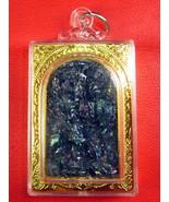 Rare Magic Paya Lek-Lai Sai-Rung  Rainbow Metal Charm Pendant Buddha Amu... - $19.99