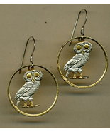 """Greek 1 Drachma """"Owl"""" (nickel size), gold and silver cut coin jewelry e... - $126.00"""