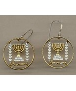 Israel ½ Lirah (Menorah) gold and silver cut coin jewelry earrings - $126.00