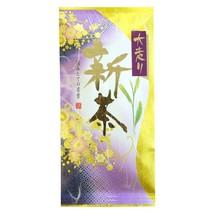 [PreSale] New Tea 2015 - early 1st FL - Shizuoka Ohbashiri Sincha green tea 100g - $56.09