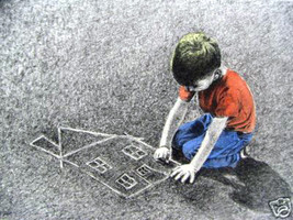 Recess Time by W.J. Graham; Handcolored Etching - $90.00