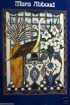 Blue Jardiniers by Mara Abboud - crane- floral ... - $65.00