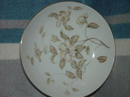 "Meito China Small Dessert Bowl 5 1/2"" With Gold Trim Yellow Tone Flowers - $14.00"
