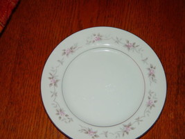 Fine China Maytime 3638 Fruit - Dessert Side Bowl - $10.50