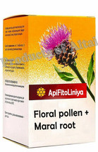 Immune Support.Floral pollen + maral root,60 tablets.100% NATURAL.Altai,Siberia - $14.85
