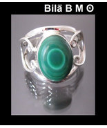 Authentic MALACHITE Vintage Ring set in Sterling Silver - Size 6 3/4 - $75.00