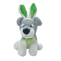"Dan Dee Collectors Choice 9"" Gray White Plush Puppy Dog Bunny Ears  - $9.90"