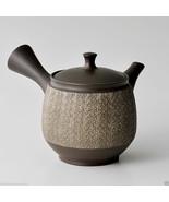 [Premium] Tokoname Pottery : SYUHO - Japanese Kyusu tea pot 310cc Ceramic - $231.88