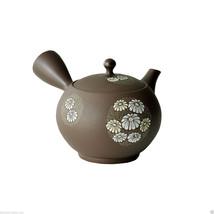 [Premium] Tokoname Pottery : MUM - Japanese Kyusu tea pot 270cc Ceramic ... - $166.43