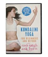 Kundalini yoga for beginners dvd front thumbtall
