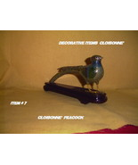 Cloisonne' - Animal Figurine, Peacock - $44.99