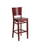 Offex Solid Back Mahogany Wooden Durable Restaurant Barstool   - $133.24