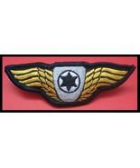 RARE: First IAF 25 year graduates silver pilot wings IDF Israel army Air... - £21.37 GBP
