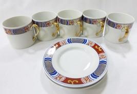 Fitz and floyd nishik tea espresso coffee mug set of 5 cup 2 plates vint... - $30.68