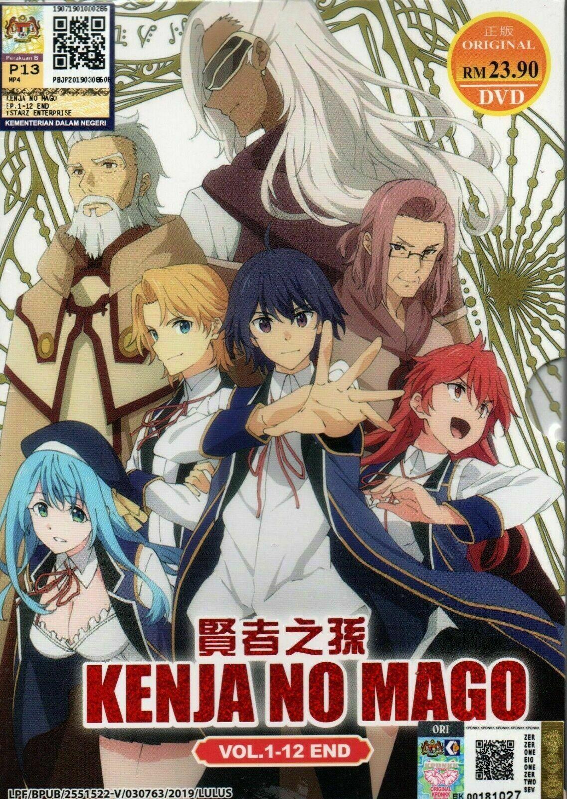 Kenja No Mago Vol.1-12 End English Dubbed Ship From USA