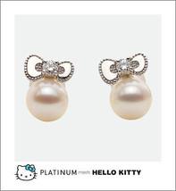 Hello Kitty Diamond Pearl Platinum 900 Pierce Earrings Sanrio Japan NEWF/S - $955.35