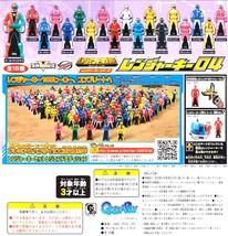 Bandai Gashapon Legend Sentai Ranger key 04 Complete set 18 Figure NEW J... - $151.00