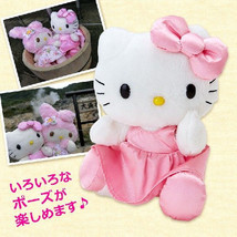 Hello KittySmartphone Iphone Case Mobile Case with Doll Plush Doll SANRIONEW F/S - $59.99