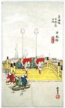 Japanese Noren Ukiyoe NIHONBASHI Curtain Tapestry Partition 85 x 150cm B... - $49.00