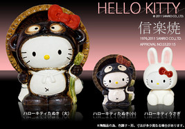 Shigaraki Hello Kitty Raccoon dog Small Pottery Figurines Plush doll Japan NEW - $199.00